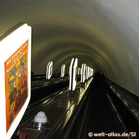 Metro escalator in Kiev