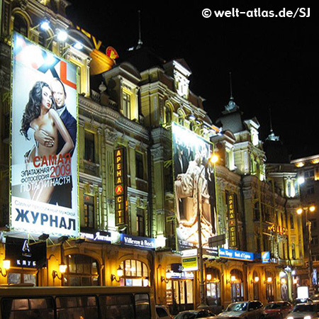 Arena Entertainment- und Shopping-Center in Kiew
