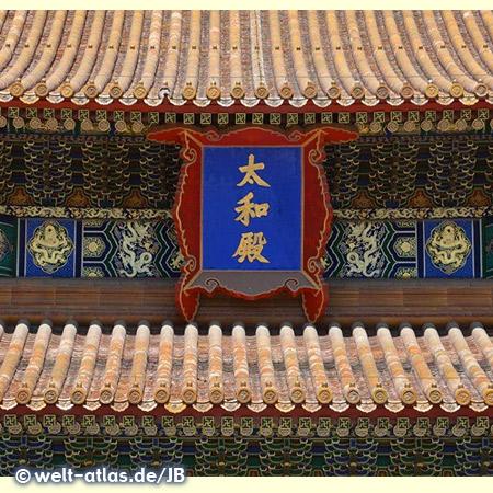 Halle der Höchsten Harmonie in der Verbotenen Stadt, Beijing
