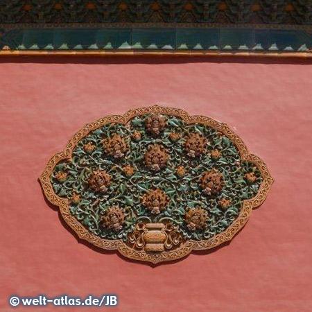 Wall Detail, Forbidden City, Beijing