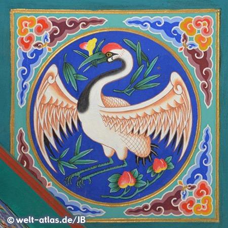 Detail, Forbidden City, Beijing