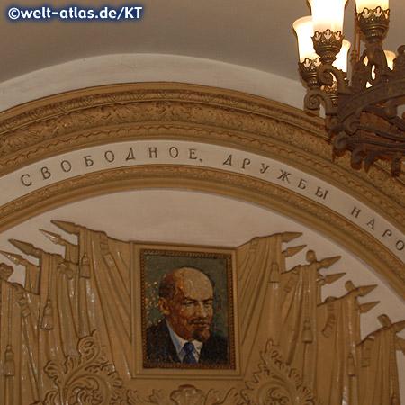 Lenins Bild in der Moskauer Metro, Kievskaya U-Bahnstation