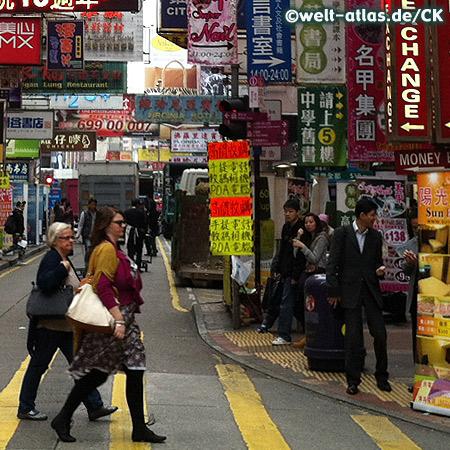 Einkaufsstraße in Kowloon, Hong Kong