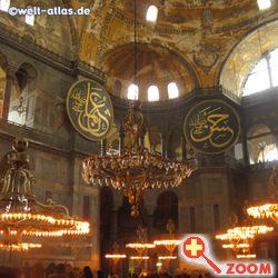 Foto von UNESCO Welterbe, Hagia Sophia